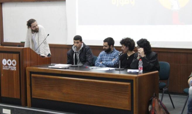 """دعوة للمشاركة بـ""""اليوم الدراسي الطلابي العربي بالعلوم الاجتماعية والإنسانية"""""""