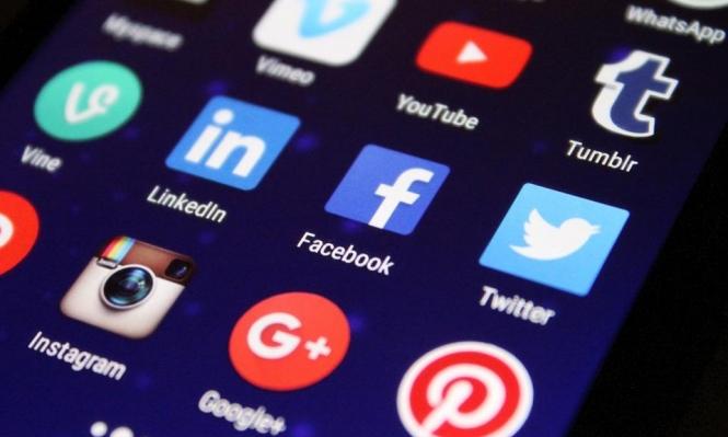 الولايات المتحدة تطلب تفاصيل حسابات التواصل الاجتماعي لدخولها
