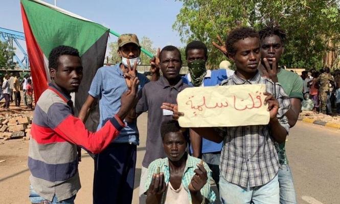"""السودان: مقتل متظاهر وإصابة آخرين برصاص """"قوات نظامية"""""""