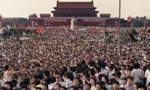"""الصين: """"تويتر""""  تفعّل حسابات حذفتها لانتقادها التكتم على مجزرة """"تيان أنمين"""""""