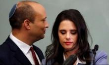 نتنياهو يقيل بينيت وشاكيد من حكومته