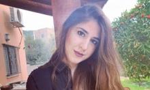 إكسال: مصرع شابة وإصابة آخر بحادث طرق