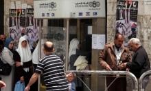 الاحتلال يعتزم اقتطاع مبالغ إضافية ضخمة من المقاصة الفلسطينيّة