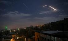 واشنطن لموسكو: ندعم الهجمات الإسرائيلية في سورية