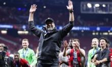 ماذا قال مدرب ليفربول بعد التتويج الأوروبي؟
