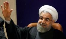 إيران لا تستعجل الحوار مع الولايات المتحدة