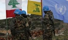 تخوفات إسرائيلية: حزب الله يخطط لعمليات من مزارع شبعا