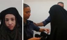 """اتهام شابة من جديدة المكر بالانضمام لـ""""جبهة النصرة"""" في سورية"""