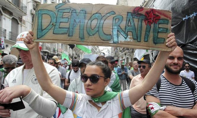 الجزائر: المجلس الدستوري يلغي انتخابات تموز