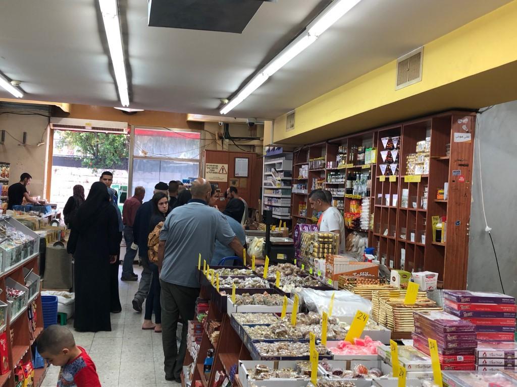 """""""شروة العيد"""" تغيب عن متاجر الناصرة!"""