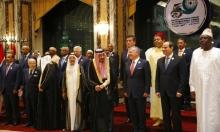 """عريقات يطالب القادة العرب مقاطعة فريق """"صفقة القرن"""""""