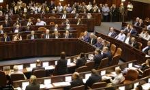 الكنيست ينتخب مرشح نتنياهو مراقبا للدولة