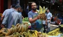 أحد أسواق غزة