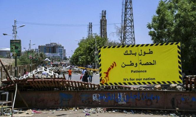 السودان: المحطات الهامة في الاحتججات الممتدة منذ أشهر
