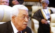 بعد خصم المقاصة: السلطة الفلسطينية توقف دفعات للكهرباء الإسرائيلية