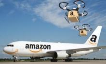 """""""أمازون"""" تتعاون سرا مع الصناعات الجوية الإسرائيلية"""