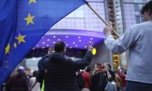 إسرائيل والاتحاد الأوروبي: خلافات عميقة وعلاقات متوترة