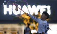 """روسيا توقع عقدا مع """"هواوي"""" لتطوير شبكة 5G"""