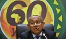 """القبض على رئيس الاتحاد الأفريقي لكرة القدم بسبب الـ""""فساد"""""""