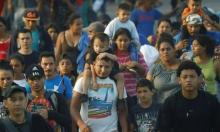 بإمكان المكسيك تجنب ترامب.. لكن إلى متى؟
