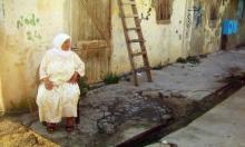 كيف قاومت جدّتي المستعمِر في مخيّم عين السلطان؟