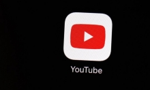 """يوتيوب تسعى لحذف """"خطاب الكراهية"""""""
