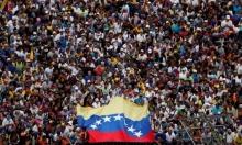 الولايات المتحدة تشدد العقوبات النفطية على فنزويلا