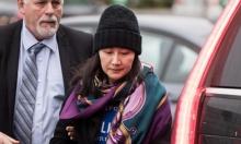 """كندا تسعى لتسليم إبنة مؤسس """"هواوي"""" إلى الولايات المتحدة"""