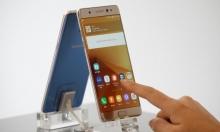 حظرُ الأجهزة الرقمية في اجتماعات مجلس الوزراء بماليزيا