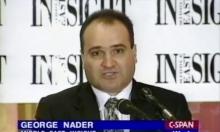 مستشار بن زايد متهم في أميركا بحيازة مواد إباحية لأطفال