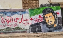عبد الباسط الساروت... الوطني النبيل