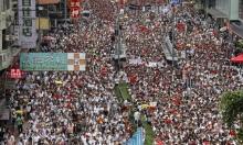 """هونغ كونغ: مئات الآلاف يتظاهرون ضد قانون """"التسليم"""" للصين"""