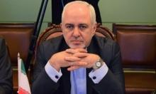 إيران تُصعّد لهجتها ضد أوروبا: تنفيذ التعهدات أو إجراءات نووية