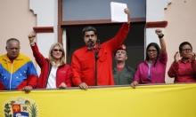 """فنزويلا تقلص بعثاتها الدبلوماسية في كندا: """"عداؤها مستمر"""""""