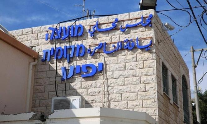 مجلس يافة الناصرة يدين جرائم إطلاق النار العشوائي