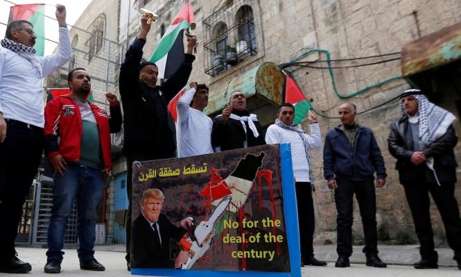 فعاليات احتجاجية لمواجهة ورشة البحرين تنطلق الجمعة
