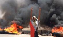 استمرار العصيان المدني بالسودان والجيش يستنفر قواته