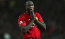 مانشستر يونايتد يرفض عرض الإنتر لضم لوكاكو