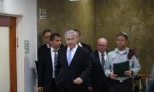 نتنياهو يكرر تهديداته: لن نسمح لإيران بتطوير أسلحة نووية