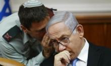 نتنياهو ينوي المثول في لجنة الاستماع في ملفات فساده