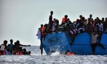 الأمم المتحدة: المتوسط قد يمتلئ بجثث آلاف المهاجرين