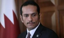 قطر: نحاول فتح حوار بين إيران والولايات المتحدة