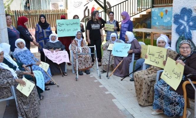 كفر مندا: احتجاج أمام مركز بيت المسن عقب إغلاقه