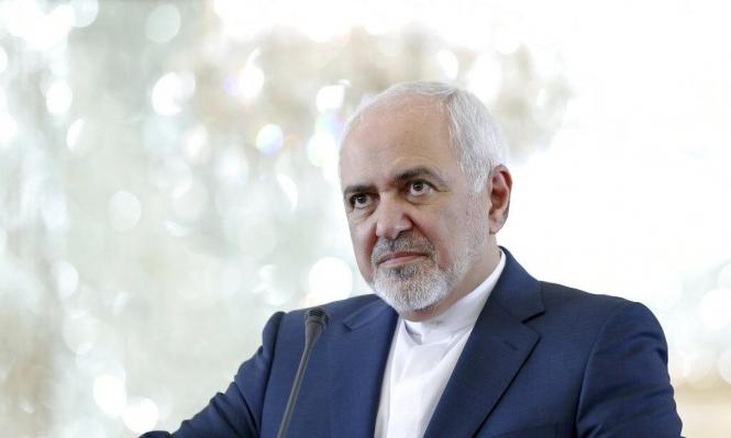 ظريف يحذر من تداعيات الحرب الاقتصادية على إيران