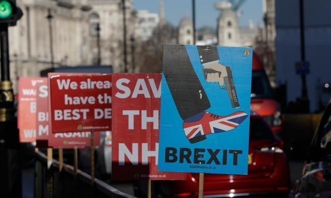 """بريطانيا: تعثّر النشاط الاقتصاديّ بتأثير من """"بريكست"""""""