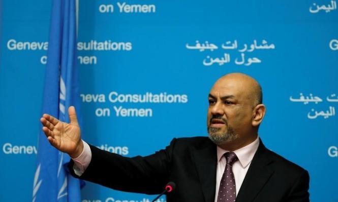 اليمن: استقالة وزير الخارجية خلافات بشان