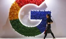 """""""جوجل"""" تعمل على إنتاج هاتف محمول بتكلفة 20 دولار"""