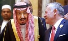 عبد الله الثاني: الأردن سيشارك بورشة المنامة
