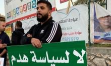 """قلنسوة: إطلاق سراح ناشط اعتقل بادعاء """"تشجيع منظمات إرهابية"""""""