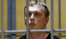 روسيا: إسقاط التهم عن الصحافي غولونوف وإقالة مسؤولين بالشرطة